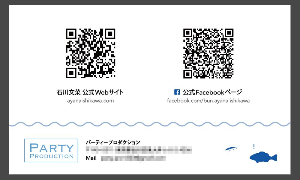 bun_card_r