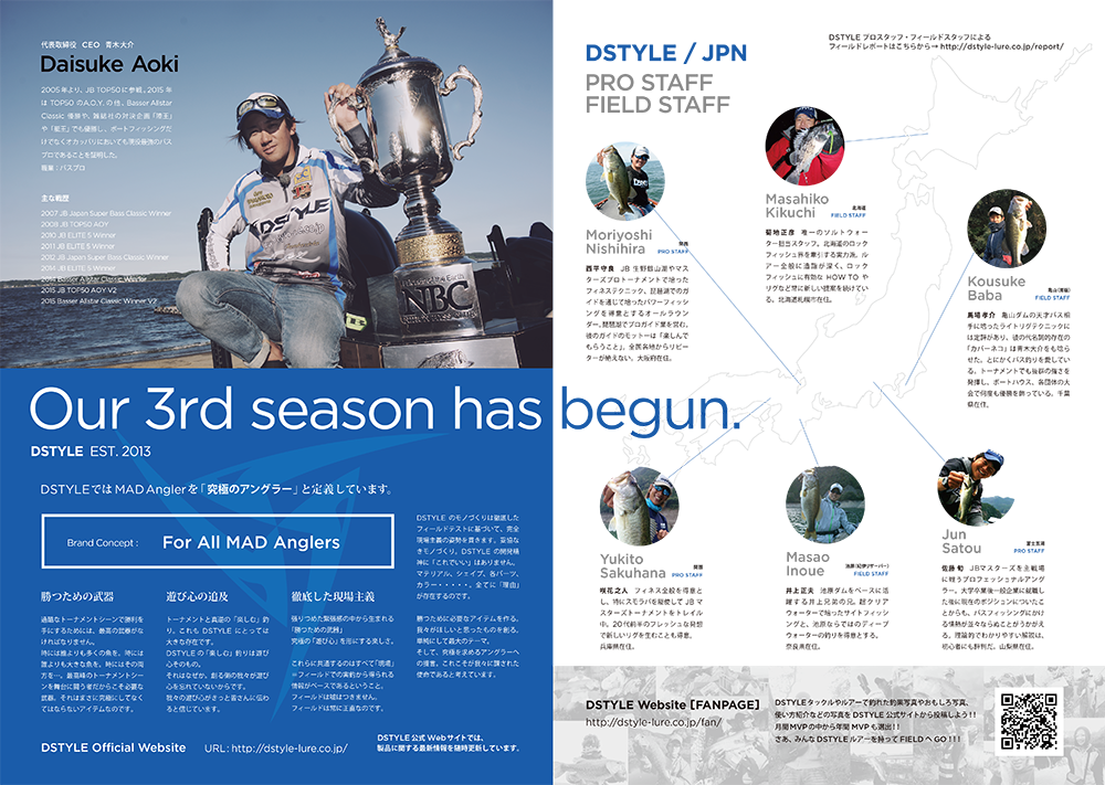 dstyle_catalog_02