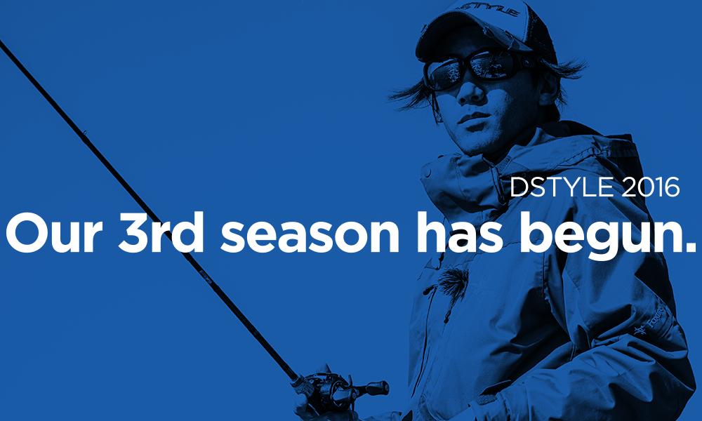 DSTYLE Catalog 2016   Our 3rd season has begun.