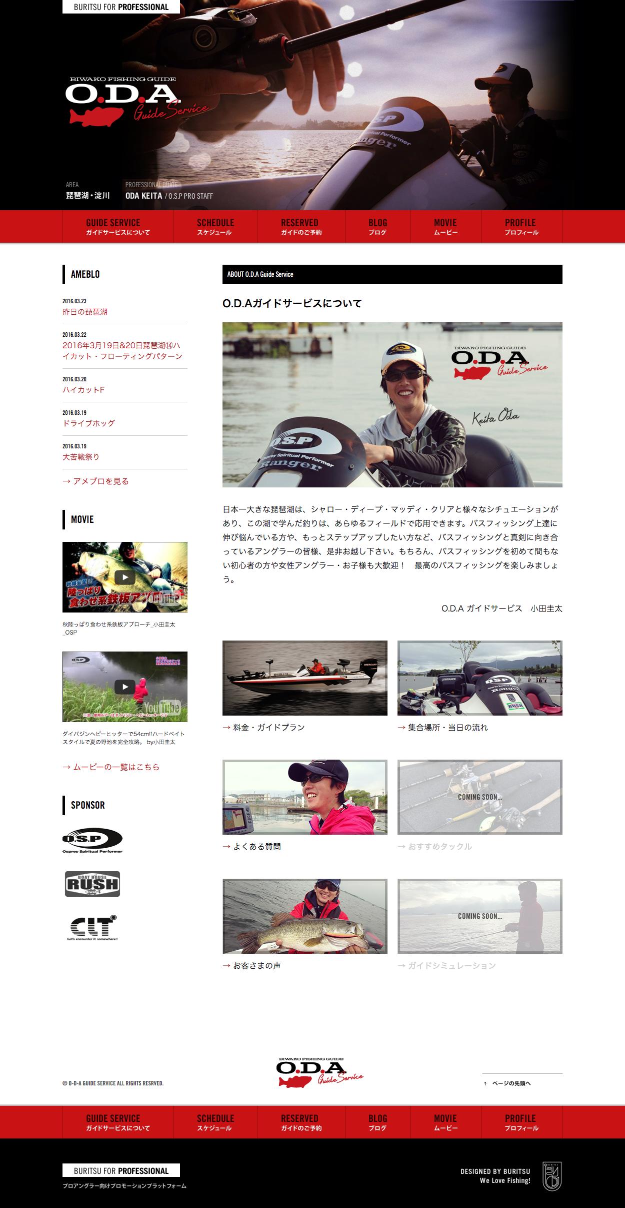 oda_web